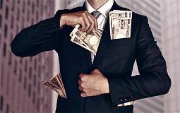 Money grabbing exec